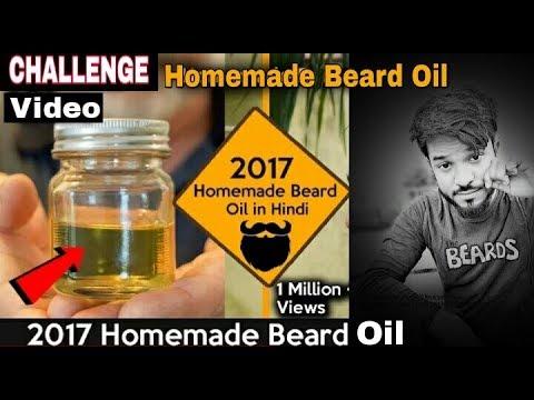 2018 Homemade Beard Oil in Hindi | Make