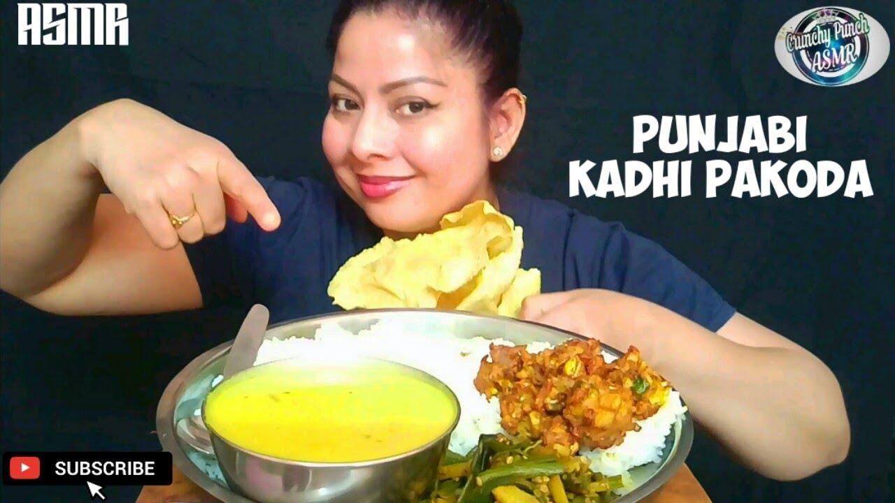 EATING PANJABI KADHI,RICE,PAKODA,PAPAD ASMR MUKBANG (EATING SOUND)  CRUNCHY PUNCH ASMR  
