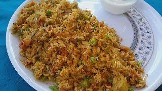 Tawa Pulao - Mumbai Famous Street Food Recipe | Tomato Rice - Easy, Tasty, Quick Leftover Fried Rice