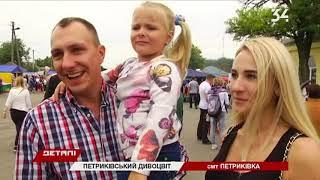 Фото Народные песни, вышиванки и украинская кухня: как прошел этнофестиваль в Петриковке?