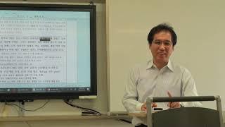 국어교과교재및연구법-교과서 만들기 예시(1)
