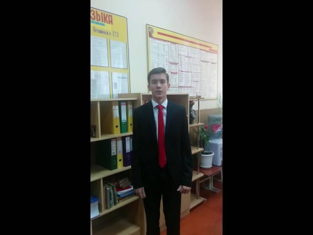 Максим Калашников читает произведение «Слово» (Бунин Иван Алексеевич)