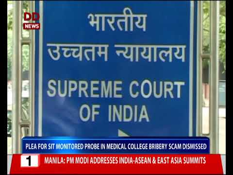 SC dismisses plea for SIT monitored probe in medical college bribery scam
