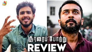 Soorarai Pottru Review By VJ Annamallai | Suriya, Aparna, Sudha Kongara | Latest Tamil Movie