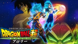 BROLY MOVIE IS REAL?!!! DRAGON BALL SUPER MOVIE BROLY IS THE REAL DEAL!!!