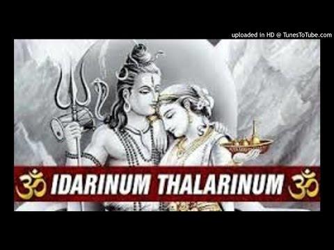 idarinum thalarinum by shobika