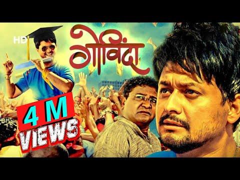 Govinda (HD) | Superhit Marathi Movie | Swapnil Joshi | Girija Joshi | Arun Nalawade | HD