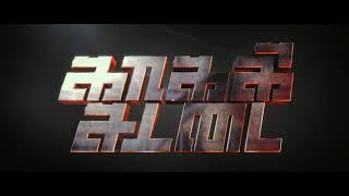 Kaaki Sattai title card HD