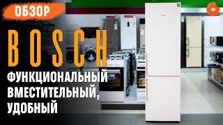 Обзор вместительного и удобного холодильника Bosch KGN39VW306
