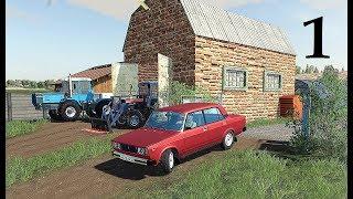 Farming Simulator 19 Фермер в с. ЯГОДНОЕ # 1