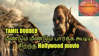 Tamil dubbed Hollywood movie Warcraft (2016)