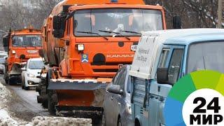 Ростов-на-Дону замер в 10-балльных заторах из-за первого снега - МИР 24