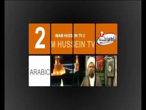 IMAM HUSSEIN TV3