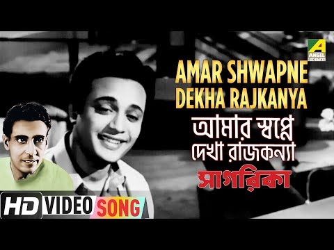 Shyamal Mitra Hits | Bengali Movie Video Songs