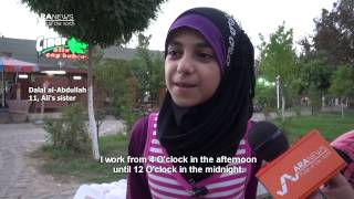"""الأطفال السوريون في تركيا.. براءة مفقودة بحثا عن """"لقمة العيش"""""""
