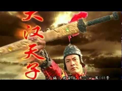 The Prince of Han Dynasty ภาค1