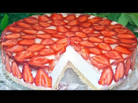 Торт творожно-сливочное суфле с клубникой без выпечки - Рецепт вкусного и легкого торта