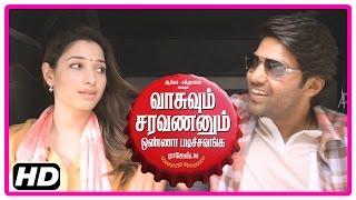 VSOP Tamil Movie | Scenes | Tamanna Intro | Arya proposes to Tamanna | Tamanna makes fun of Arya