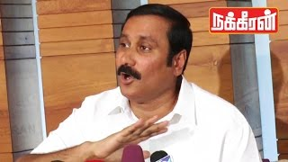 Don't compare me with VIJAYAKANTH – ANBUMANI angry | After Election Result