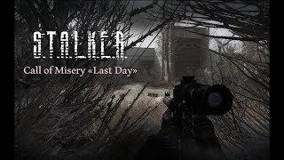 S.T.A.L.K.E.R: Last Day (1.6.02/1.3) \ Снова в путь