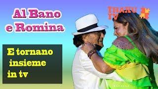"""Al Bano: """"Romina nella mia vita privata è una donna importante""""."""