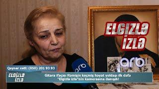 Gülü imkan vermədi Rəmiş oğlu ilə görüşsün - Xalq artistinin keçmiş həyat yoldaşı - Elgizlə İzlə