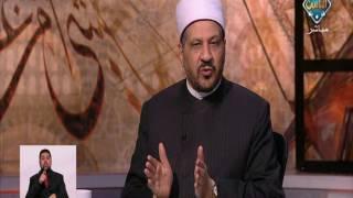 مستشار المفتي لمتصلة:'بلاش نُطلق لقب شهيد على كل متوفى'..فيديو