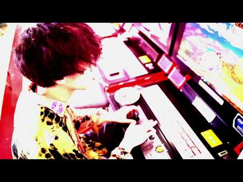 daisansei - 隅田川 (Official Music Video)