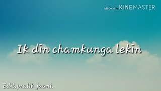 Jag Se Hara Nahi Main Khud Se Hara Hua Hoon | WhatsApp Status Video Song