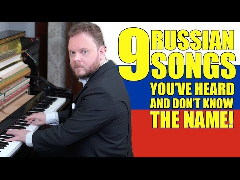 9 Russian Songs You´ve Heard And Don´t Know The Name Vídeos de zueiras e brincadeiras: zuera, video clips, brincadeiras, pegadinhas, lançamentos, vídeos, sustos