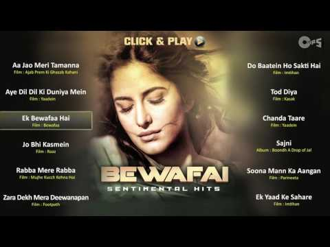 Bewafai Sentimental Hits  Non Stop Sad Songs  Audio...