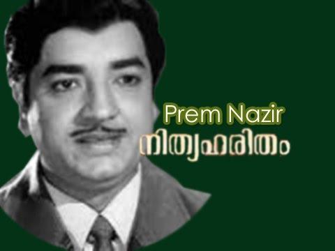 prem nazir death