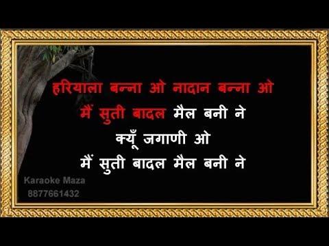 Hariyala Banna O Nadan Banna O Rajasthani Video Karaoke With Lyrics