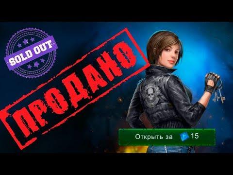 Купили Лину Horrorfield online Horror Game! Clone dbd - Dar Ridi