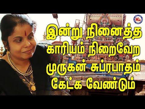 வெற்றி-வேல்-முருகணக்க-ஹரோ-ஹாரா- -best-tamil-murugan-devotional-songs -hindu-devotional