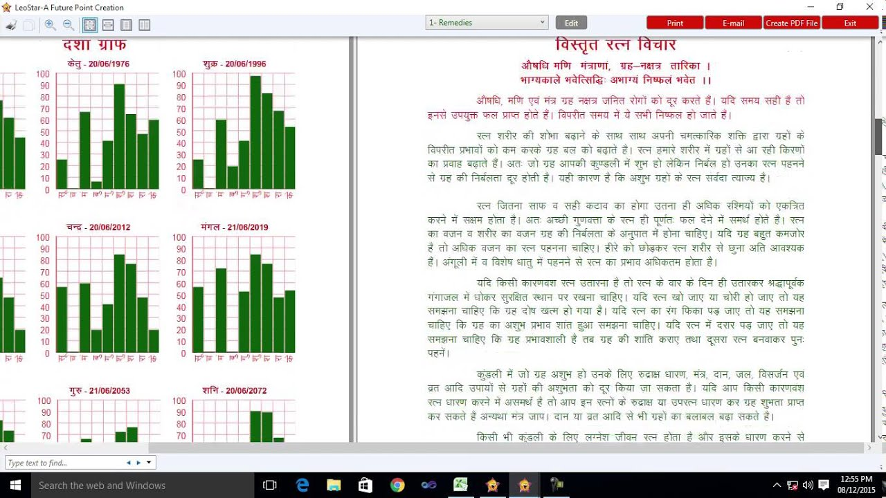 future point astrology software crack
