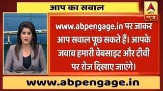 abp engage who is the greatest captain of ipl? abp news