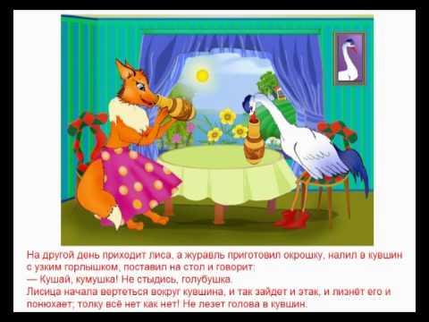 Мультфильм про ежика и медвежонка скачать