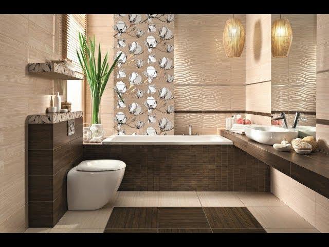 اجمل سيراميك حمامات سيراميك حوائط وارضيات للحمام 2018 صور سيراميك حمام 2018 Youtube