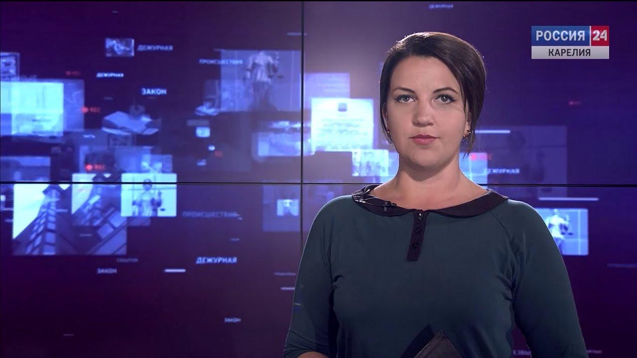 Новости Великого Новгорода и Новгородской области