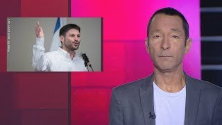 משטרת המחשבות נגד הרב רפי פרץ | מהצד השני עם גיא זהר - 18.7.2019