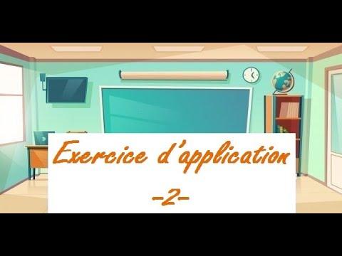 Exercice D Application 2 Les Valeurs Des Temps Du Recit Youtube