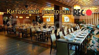 МЕГА ресторан ,,китайский;)   BroWinner  