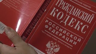 видео Мошенники агентства недвижимости ООО