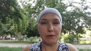 После второй химиотерапии!
