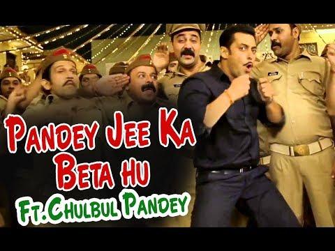 Pandey Je Ka Beta Hu Ft. Chulbul Pandey | Bhojpuri Mashup