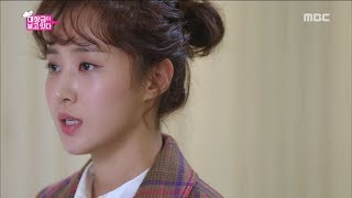 [Dae Jang Geum Is Watching] EP15,confess one's love in the hospital,대장금이 보고있다 20190117
