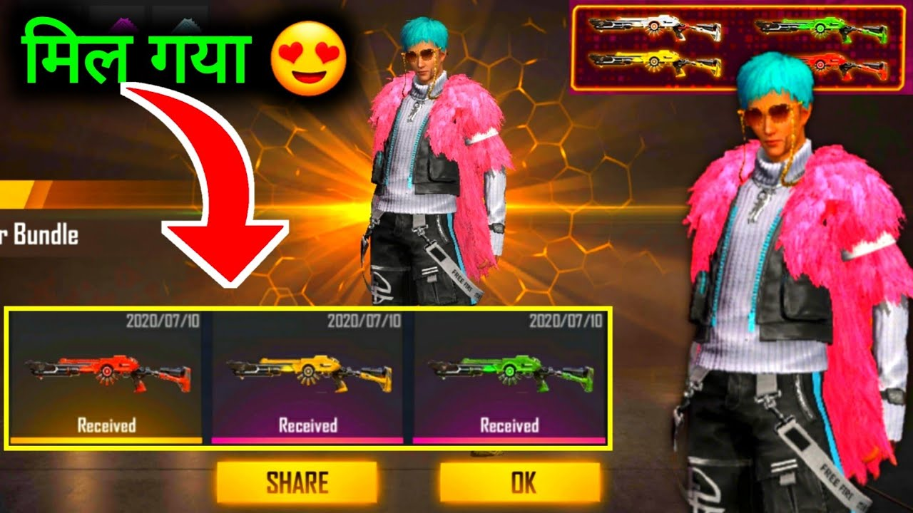HOW TO CLAIM M1014 😍SKIN 😱|I GOT SAKURA CLUBBER BUNDLE FROM NEW FADED WHEEL-