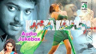Karka Kasadara Tami Movie Audio Jukebox (Full Songs)