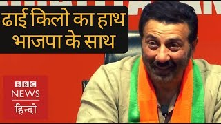 Sunny Deol joins BJP, says 'here to support Modi' (BBC Hindi)